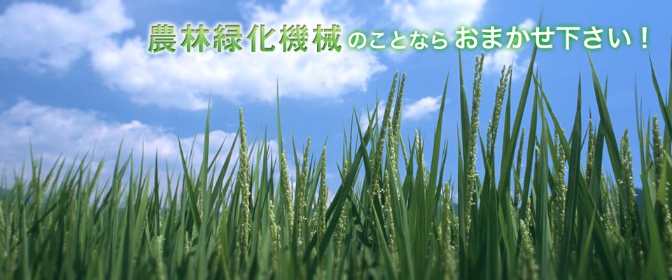 新栄商事-ペレットストーブ